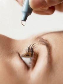 Examen de Salud Visual para tratar Trastornos e Infecciones Oculares